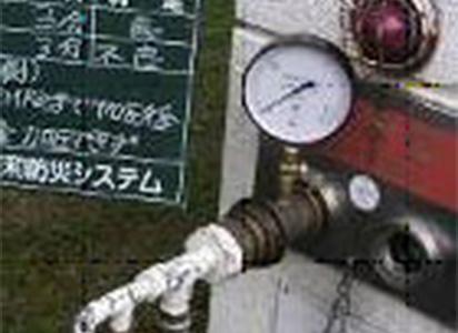 連結送水管点検